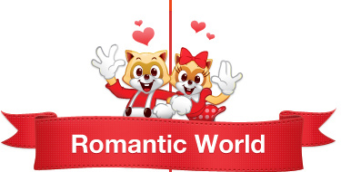 Romantic World